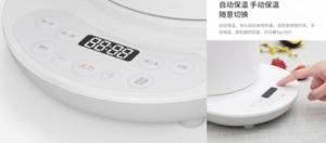 Opiniones Robot de Cocina Xiaomi 3